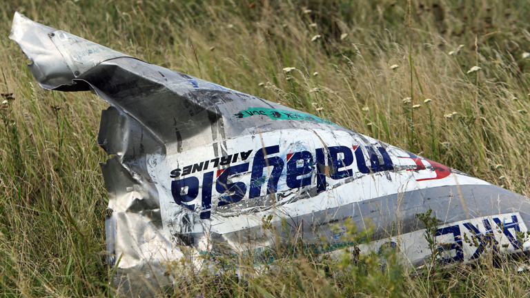 Überreste vom Flug MH17 in der Ostukraine.