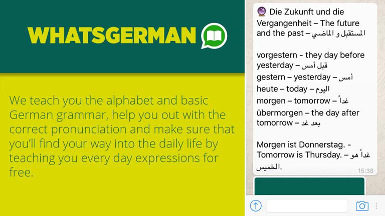 WhatsGerman zeigt ein einfaches Vokabeltraining