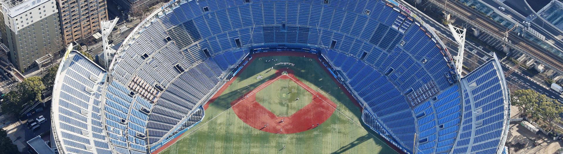 Das Yokohama Stadium nähe Tokio
