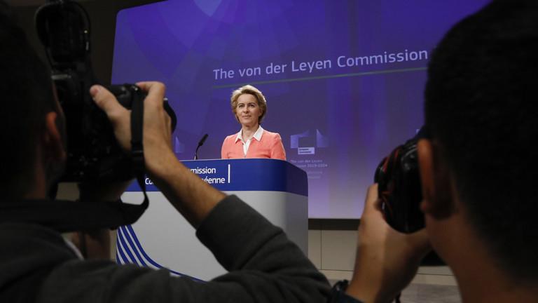 EU: Ursula von der Leyens Kommission