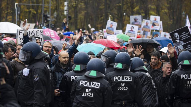 Corona-Protest als Vorwand? Protestierende im November 2020 in Berlin