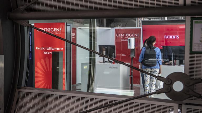 29.06.2020, Hessen, Frankfurt/Main: Das Corona-Testzentrum der Firma Centogene am Flughafen Frankfurt