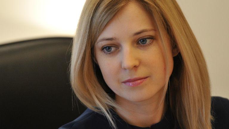 Natalia Poklonskaya, russische Oberstaatsanwältin der Krim, eine junge blonde Frau. Bild: dpa