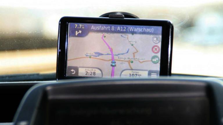 Ein Navigationsgerät