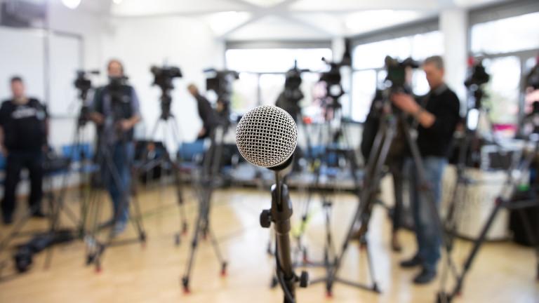 Medienschaffende während einer Pressekonferenz