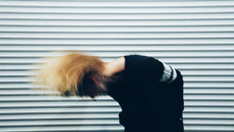 Headbanging Frau