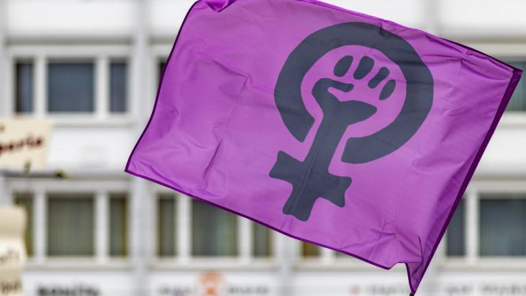 Demonstration zum 150. Jahrestag des Abtreibungsparagrafen 218 am 15.05.2021