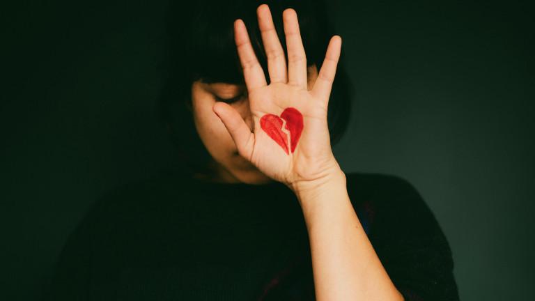 Symbolbild Liebeskummer