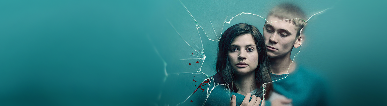 """Ausschnitt aus dem Werbeplakat der Netflix-Serie """"Quicksand"""""""